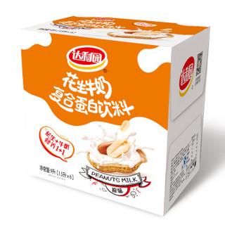 达利园  花生牛奶复合蛋白饮料 原味 1.5L*6瓶