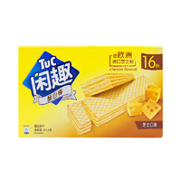 Tuc 闲趣 酥心棒威化饼干 芝士口味 172.8g