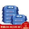Five trucks 五个小卡车 婴儿手口湿巾 (80片、6包)