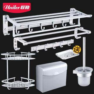 Uniler 联勒 GY-L20T6A 浴室置物架6件套 (银色)
