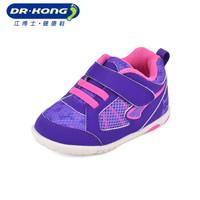 Dr.Kong 江博士 B13173W029 宝宝步前鞋 (紫色  、21码)