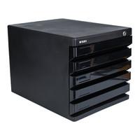 M&G 晨光 ADM95298 五层带锁文件柜