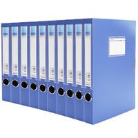 M&G 晨光 ADMN4021 蓝色档案盒 10个装