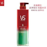 VS 沙宣 轻润裸感旅行装组合(洗发水50ml+护发素50ml)