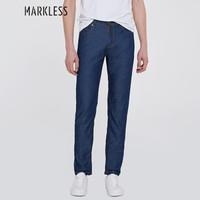 Markless NZA6007M 男士亚麻长牛仔裤 深牛仔蓝 32