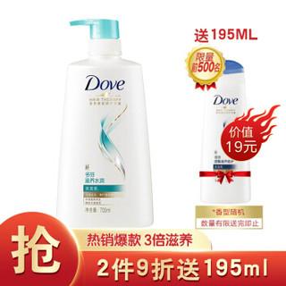 Dove 多芬 滋养水润洗发乳 700ml + 赠送 多芬 Dove 洗护发正装195ml *2件