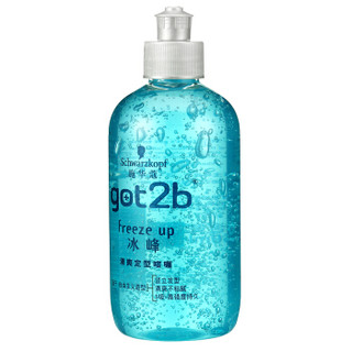 Schwarzkopf 施华蔻 got2b冰峰清爽定型啫喱 250ml