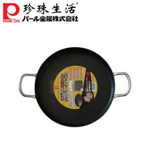 Pearl Life 珍珠生活 GP-150 二代双耳纹理平底煎锅  26cm
