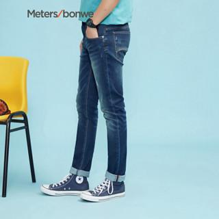 Meters bonwe 美特斯邦威 756072 男士轻怀旧牛仔长裤 牛仔浅蓝 160/66