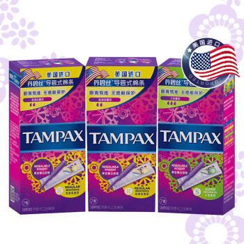 TAMPAX 丹碧丝 导管式 卫生棉条 普通量 7支*2盒+大流量 7支*1盒