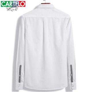 CARTELO 17054KE1803 男士休闲翻领长袖衬衫 白色 2XL