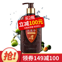 BAWANG 霸王 无患子 平衡控油洗发液 750ml *3件 +凑单品