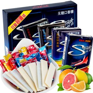 Stride 炫迈 三层夹心果味 口香糖 21片*4盒