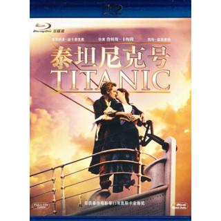 《泰坦尼克号》(蓝光碟 2BD)