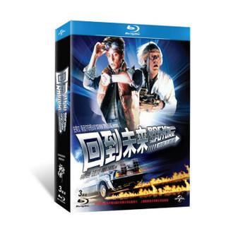 《回到未来终极三部曲》(蓝光碟 3BD50)