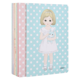 M&G 晨光 HAPY0064 缝线软抄笔记本 A5/38页 10本