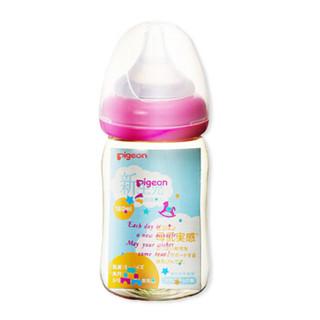 贝亲(Pigeon) ppsu奶瓶 160ml 玩具图案 仿母乳质感宽口径奶瓶 日本原装进口