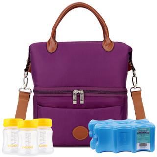 V-Coool 都市双层母乳保鲜包冰包套装 紫色
