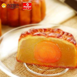 华美 感恩月 吉祥福贵月饼礼盒 680g(10只)