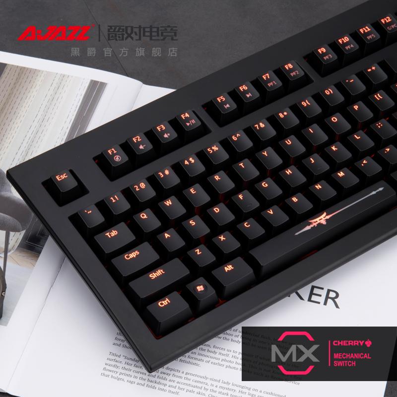 AJAZZ 黑爵 戟锋 背光游戏机械键盘 Cherry青轴