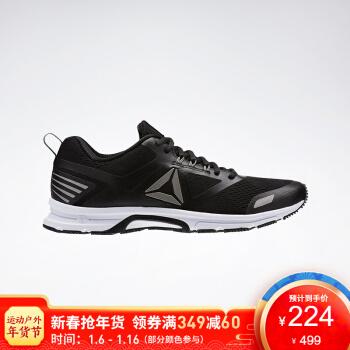 Reebok 锐步 AHARY RUNNER AWJ55 男士跑鞋