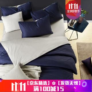 J.H.Longess 韩版全棉活性40支高密素色床单四件套 1.5米床