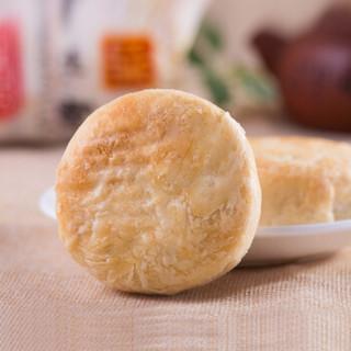 知味观 中秋手工酥皮苏式月饼 椒盐百果*2筒组合 360g
