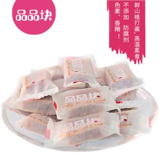 果田传香 品品块山楂礼包 768g