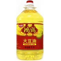 鸿鹤 一级大豆油 5L