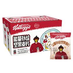 Kellogg's 家乐氏 谷兰诺拉活力坚果什锦谷物麦片 420g *4件