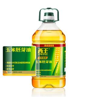 XIWANG 西王 非转基因压榨 玉米胚芽油 6.18L