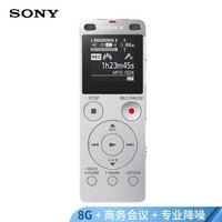 SONY 索尼 ICD-UX565F 数码录音棒