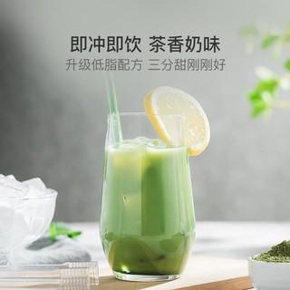 网易严选 抹茶拿铁 20g*10袋