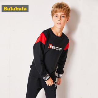 Balabala 巴拉巴拉 男童秋装套装