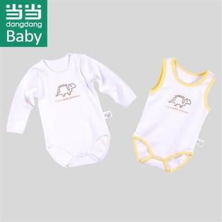 dangdang baby 婴儿哈衣