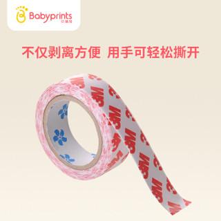 Babyprints 婴儿防撞条