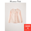 Massimo Dutti 女童条纹罩衫