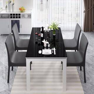 A家家具 黑白拼色餐桌椅组合 一桌四椅