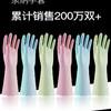 亲纳 橡胶手套 单层 3双装 S-L码可选