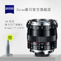 ZEISS 蔡司 Biogon T*25mm F2.8 ZM 广角定焦镜头 黑色