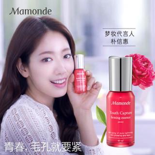 Mamonde 梦妆 芍药鲜肌紧颜精华乳