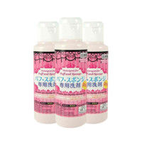 DAISO 大创 粉扑&化妆海绵专用清洗剂 80ml *3瓶