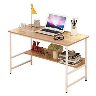 朗程 简约电脑桌