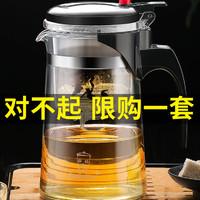 Heisou 黑手 玻璃玲珑杯1壶+4个杯子
