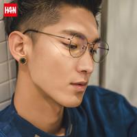 HAN HD9023A 复古框架 + 依视路钻晶A3-1.56镜片