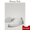 Massimo Dutti  12106022001 男士拼接真皮运动鞋
