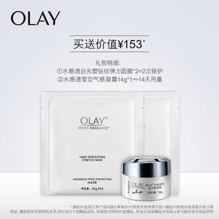 OLAY 玉兰油 Pro-X 纯白方程式 淡斑精华