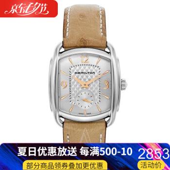 HAMILTON 汉米尔顿 H12451855 女士时装腕表