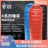 BLACK ICE 黑冰 A700 鸭绒信封式睡袋