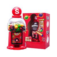 Skittles 彩虹 糖果 混合口味 125g 迷你豆机装